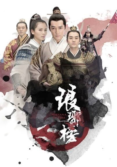 Guest Squee: Nirvana in Fire