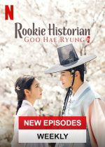 Rookie Historian poster from netflix showing main characters looking at one another against a back drop of tree blossoms