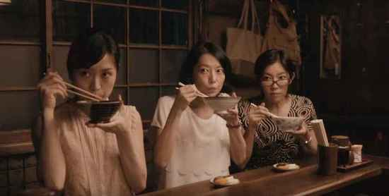 A still of The Ochazuke Sisters three friends who order the same dish (tea over rice) and gossip after work