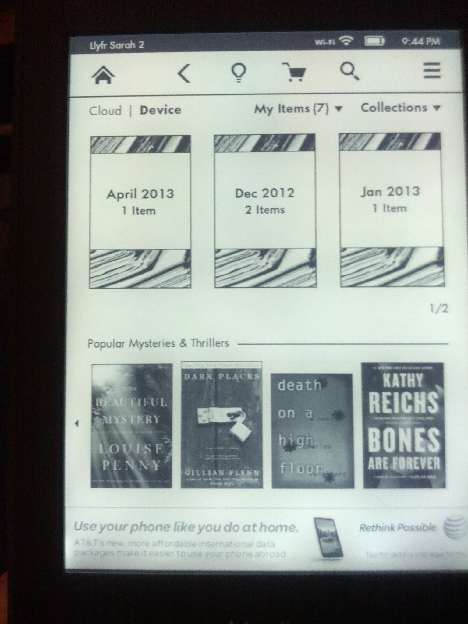 Main screen of Kindle - my collections, and promoted items at the bottom.