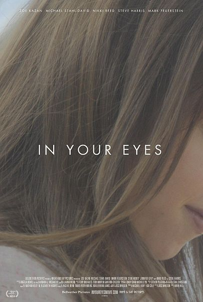 In your Eyes movie poster - a close up of a woman with very light brown hair looking down and offscreen